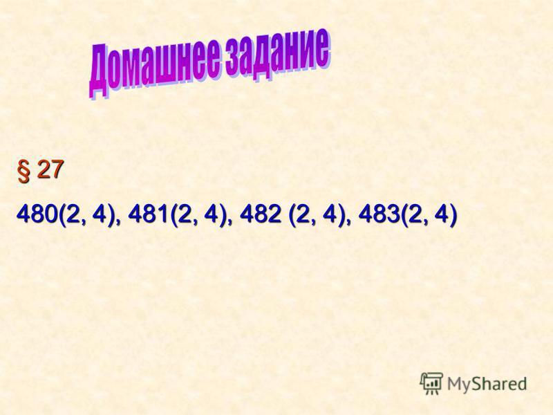 § 27 480(2, 4), 481(2, 4), 482 (2, 4), 483(2, 4)