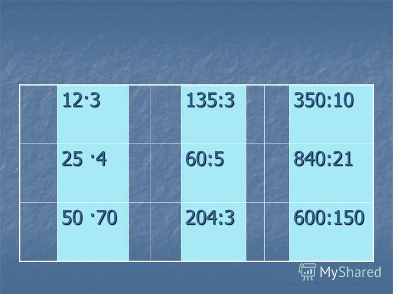 12·3 135:3350:10 25 ·4 60:5840:21 50 ·70 204:3600:150