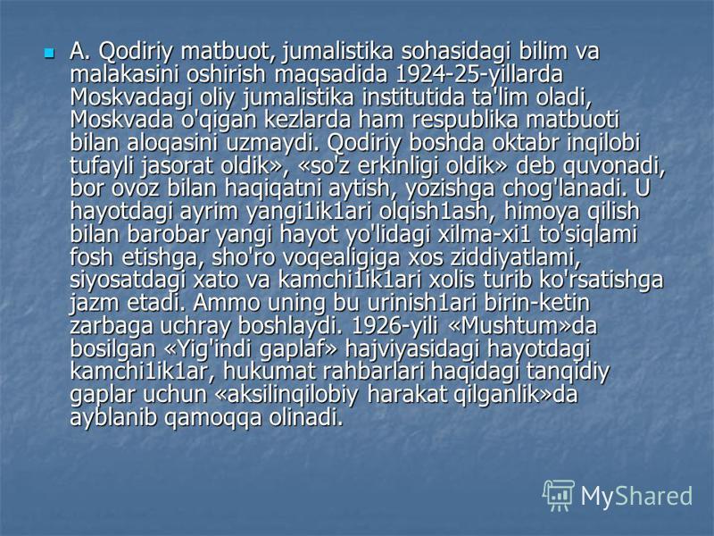A. Qodiriy matbuot, jumalistika sohasidagi bilim va malakasini oshirish maqsadida 1924-25-yillarda Moskvadagi oliy jumalistika institutida ta'lim oladi, Moskvada o'qigan kezlarda ham respublika matbuoti bilan aloqasini uzmaydi. Qodiriy boshda oktabr
