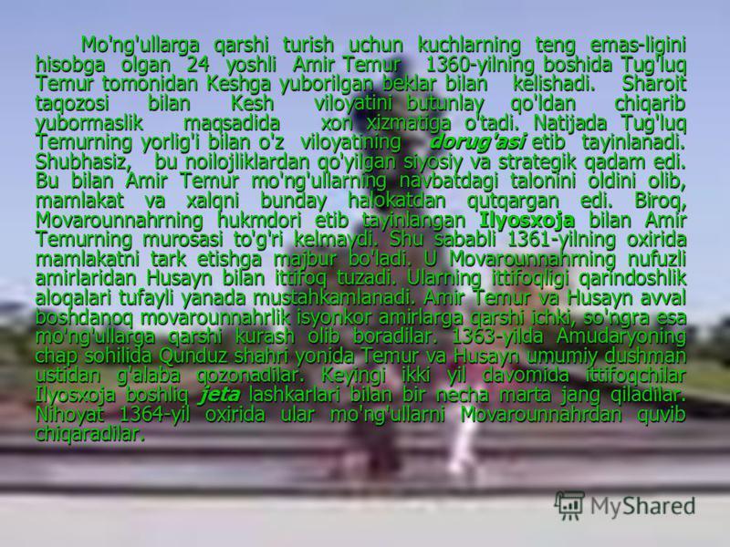 Mo'ng'ullarga qarshi turish uchun kuchlarning teng emas-ligini hisobga olgan 24 yoshli Amir Temur 1360-yilning boshida Tug'luq Temur tomonidan Keshga yuborilgan beklar bilan kelishadi. Sharoit taqozosi bilan Kesh viloyatini butunlay qo'ldan chiqarib