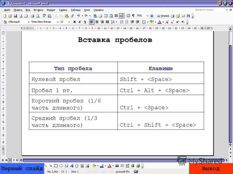 Редактор формул При вызове Microsoft Equation 3.0. появиться рамка для ввода формулы и панель редактора формул. палитру символов палитру шаблонов Пример