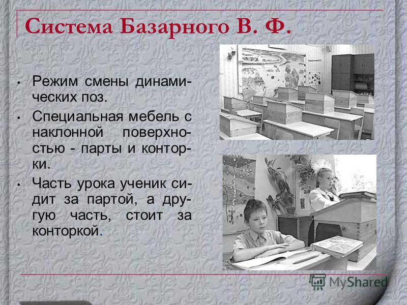Видеоролики (5): «Спаём детей – спасем Россию». www.youtube.com