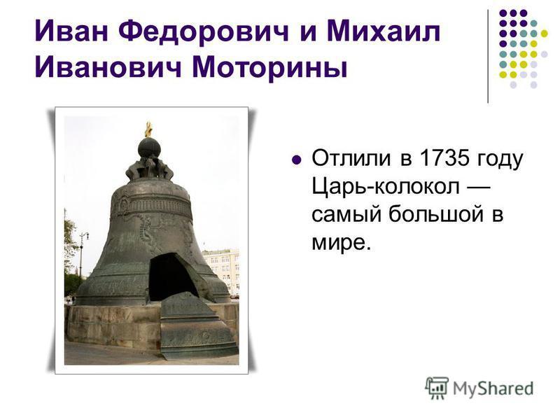 техника 18 века в россии картинки