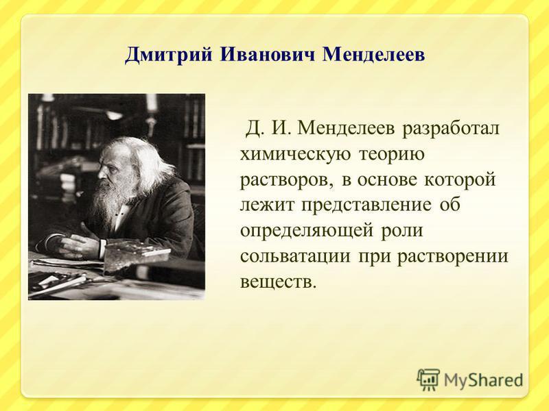 Кистяковский Владимир Александрович