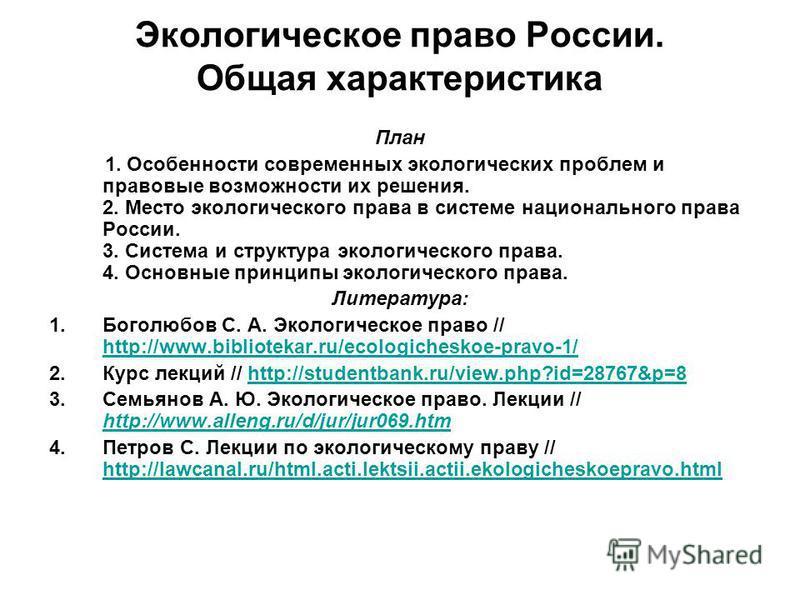 Федорова Т.Л