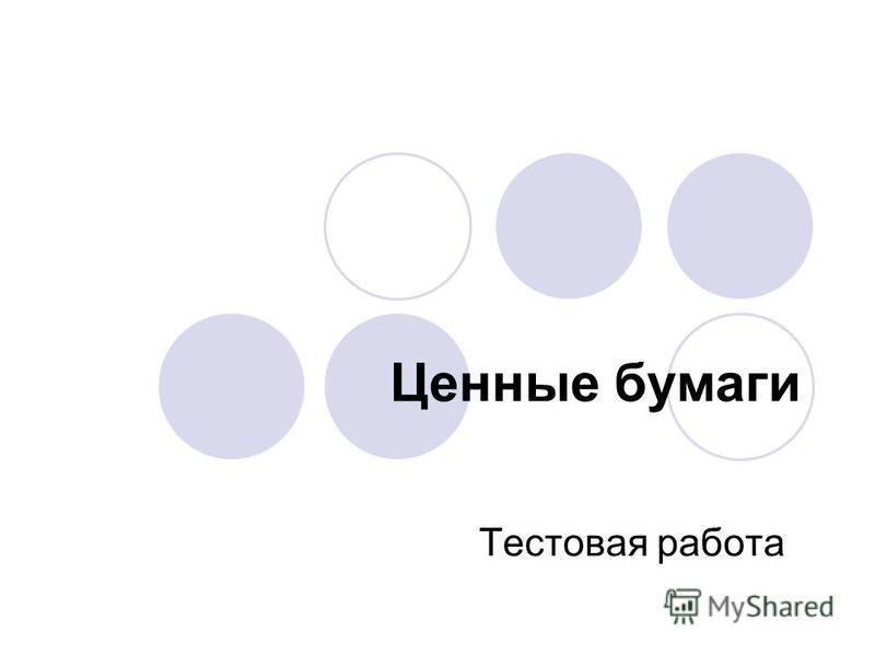 Банковская библиотека - ПрофБанкинг, Банковская