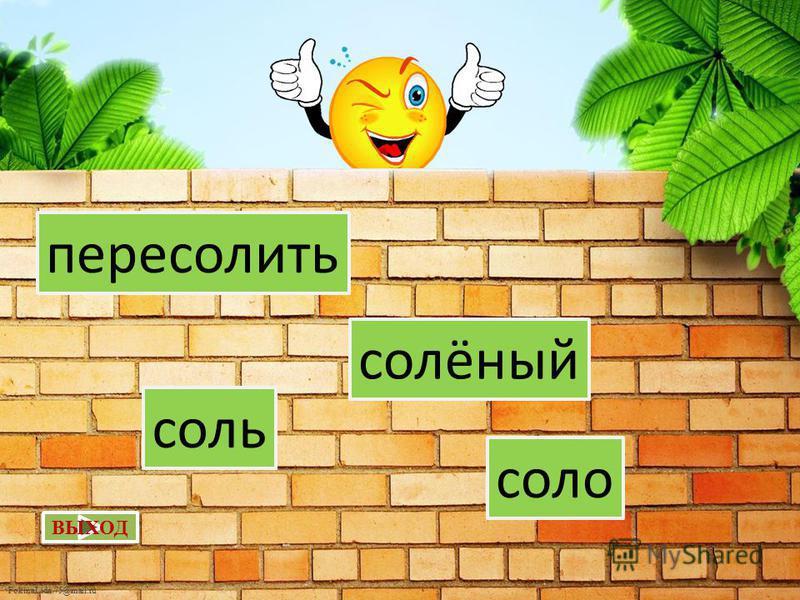 FokinaLida.75@mail.ru домик дом домовой домра