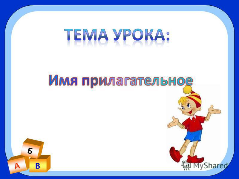 ФФФФФФФФФФФФФ А В Б