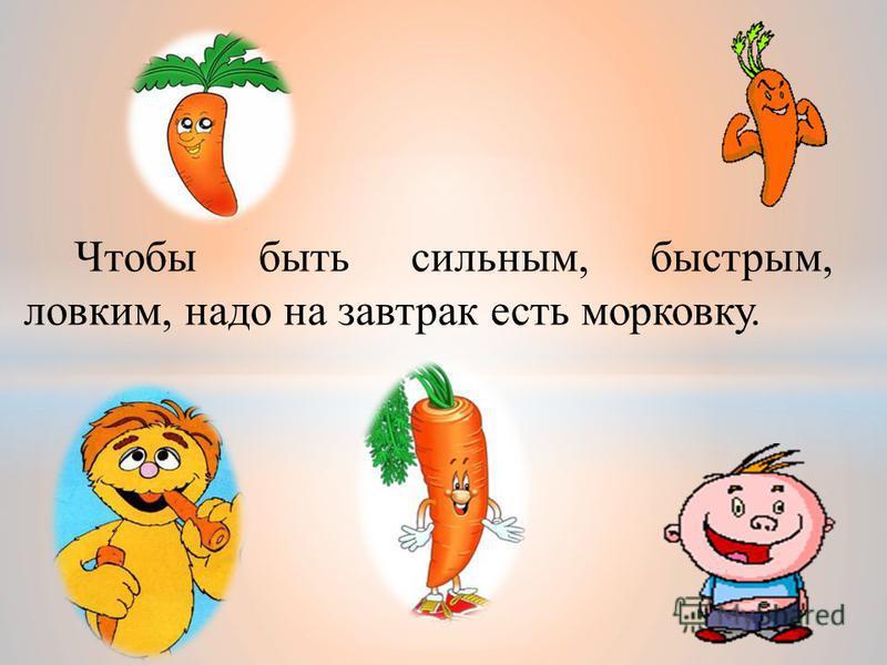 ответы Сад Абрикос-абрикосы Гранат-гранаты Виноград-виноградный сок Огород Репка - репа Морковка-морковный сок Редиска-редисочка