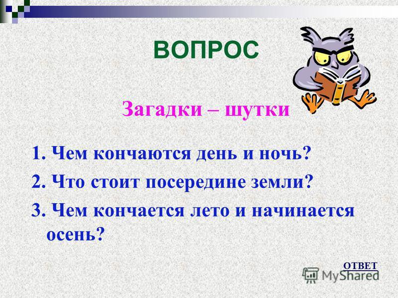 Фонетика (греч. phonetikos – «звуковой», от phone – «звук»)– раздел языкознания, изучающий звуки речи.