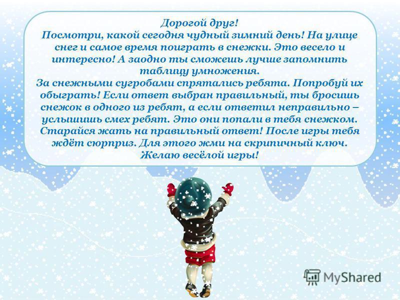 Личный сайт http://shkolnayastrana.ucoz.uahttp://shkolnayastrana.ucoz.ua
