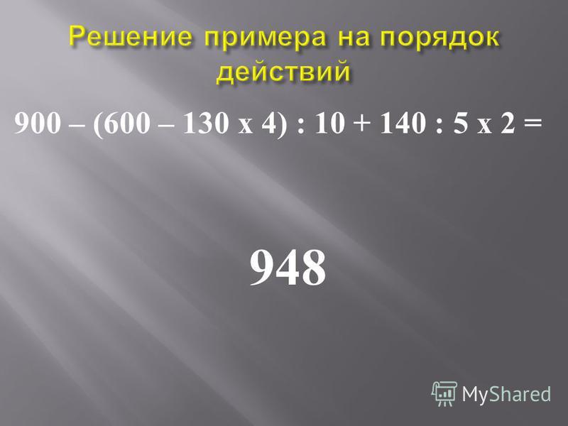 1)10 х 9 = 90 (кг) – яблок 2)170 – 90 = 80 (кг) – слив 3)80 : 8 = 10 (кг) – в 1 ящике Ответ: 10 кг слив в одном ящике 16 Работа над пройденным материалом с. 50, 243 с. 50, 243 Масса 1 ящика Количество ящиков Масса всех ящиков Яблок – по 9 кг Слив - ?