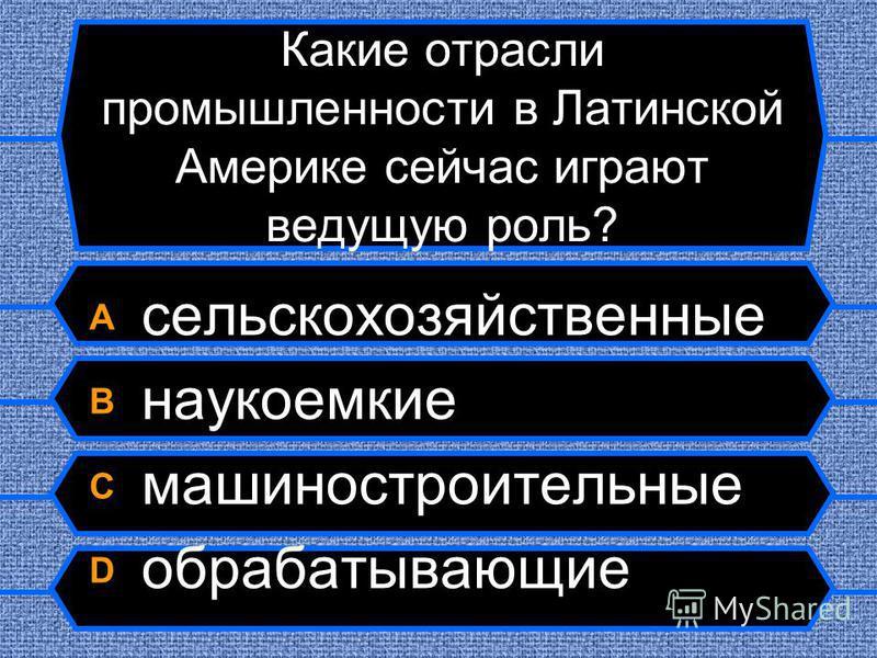 Вопрос 13