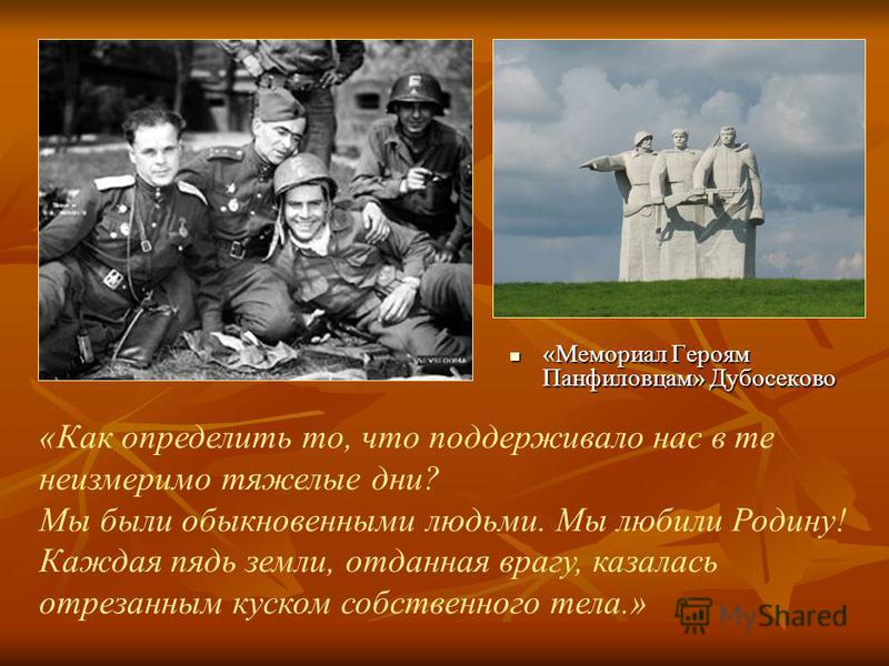 Зоя Космодемьянская перед казнью 29 ноября 1941-го года Зоя Космодемьянская перед казнью 29 ноября 1941-го года