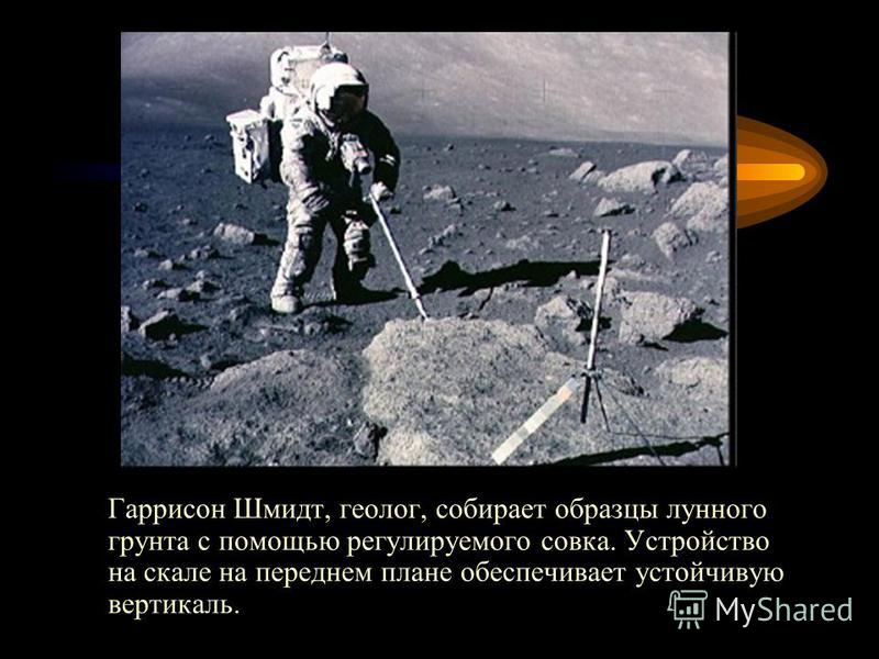Исследование Луны КА. Исследования Луны проводилось несколькими сериями КА: Луна (первые три Лунник, СССР), Рейнджер (США), Сервейор (