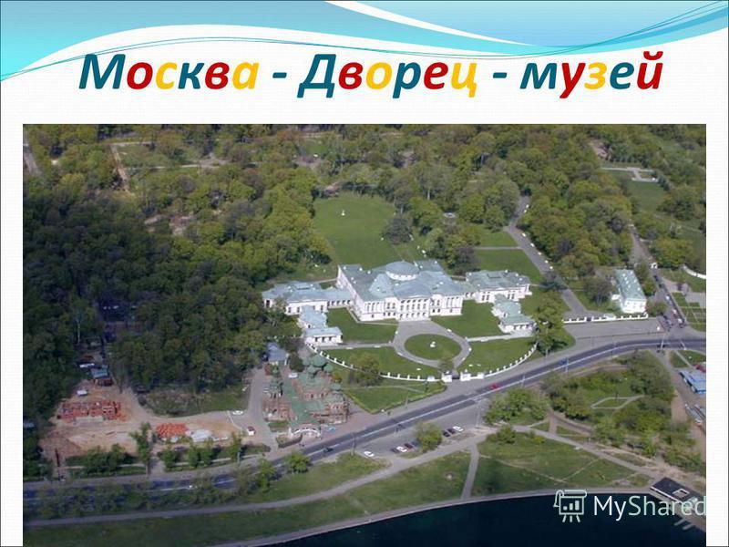 Москва – храм Василия блаженного