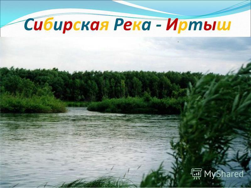 Байкал очень красивое озеро