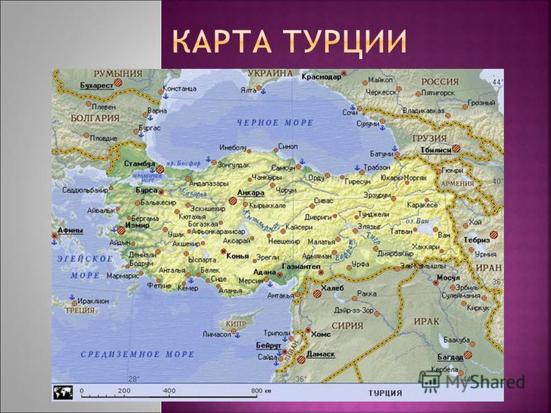 Турецкая республика располагается в Западной Азии и частично в Южной Европе, омывается на севере Черным морем, на юге Средиземным морем, на западе Эгейским морем. Столица государства Анкара. Крупнейший город Стамбул.