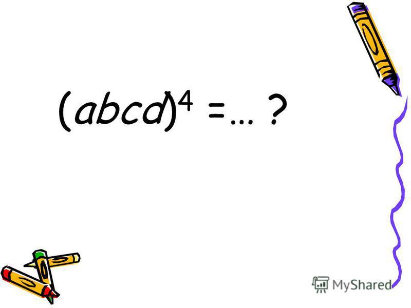 (abcd) 4 =… ?