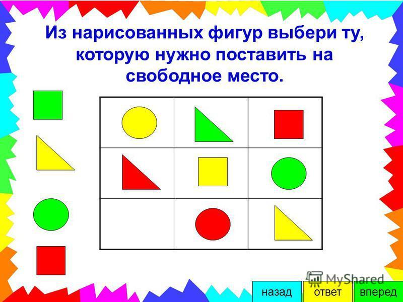 Посчитай, сколько раз этот фрагмент повторяется в таблице. Ищи его по всем направлениям. вперед-назад