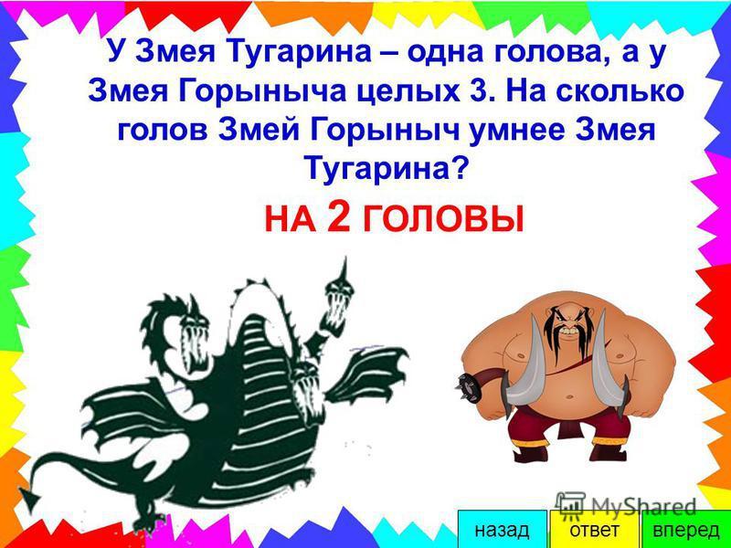 Шёл Кондрат в Ленинград, а навстречу ему пять ребят. Сколько ребят шли в Ленинград? НИСКОЛЬКО ответ назад