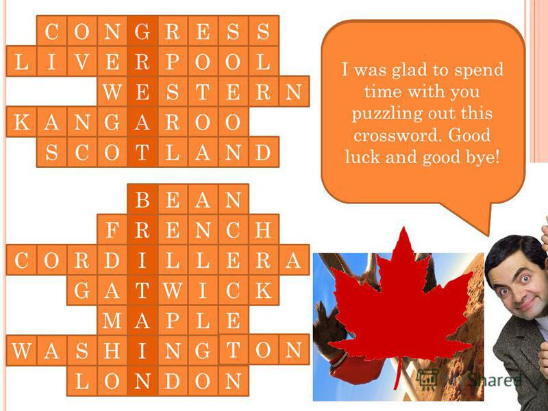 REG LLIVERPOO WEST NGKAROAO SCOTLAND B NCHRF I E GATW I N EAPLM KIC ANE DROCLLERA SAW R NODOL GNH EN CONSS TON Hello, I am Englishman and I want to check your knowledge of my country and other English-speaking countries. The first question will be po