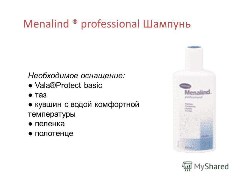 Menalind ® professional Шампунь Необходимое оснащение: Vala®Protect basic таз кувшин с водой комфортной температуры пеленка полотенце