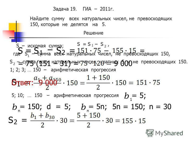 Проверочные работы по неорганической химии гаврусейко 8класс