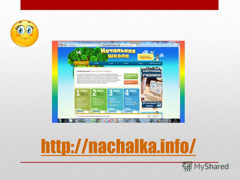 http://www.nachalka.com/
