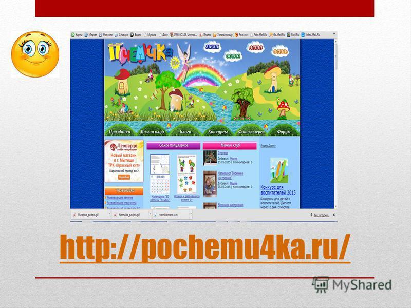 http://elementy.ru/email