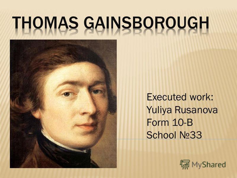 Executed work: Yuliya Rusanova Form 10-B School 33