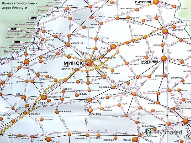 Карта автомобильных дорог Беларуси