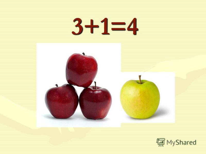 3+1=4 3+1=4