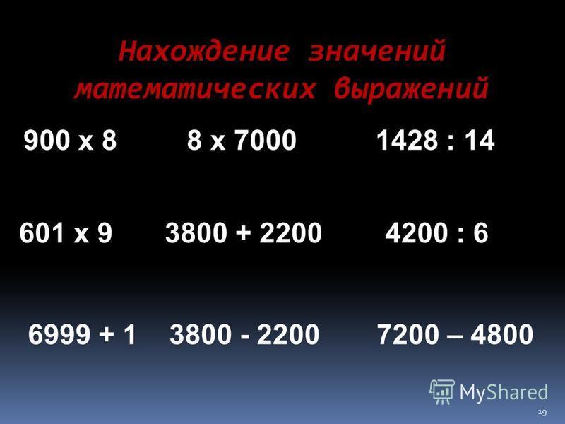 Антонов Александр 5 «Б»