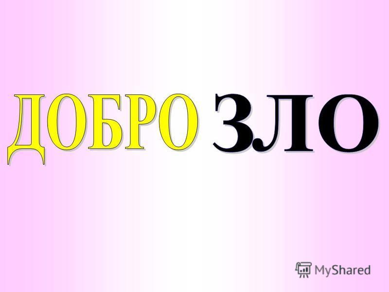 знакомства без регистрации по кировской области бесплатно