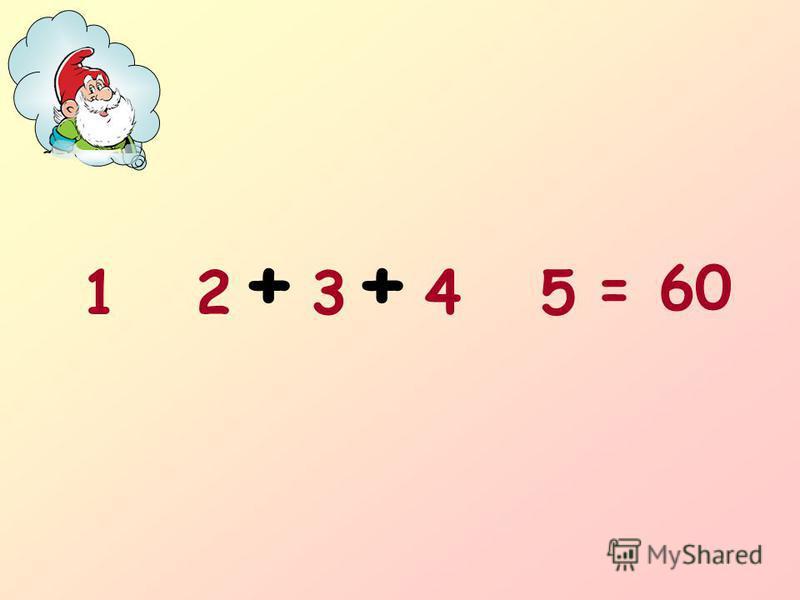 50 - 917 + 625 + 8 63 - 20 12 + 2115 - 6 41 23 33 4343 9