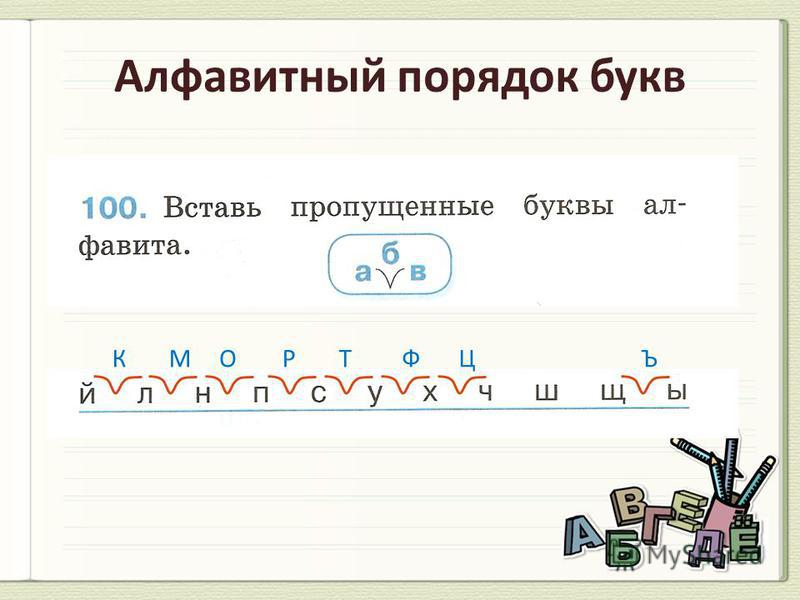 КМОРТФЦЪ