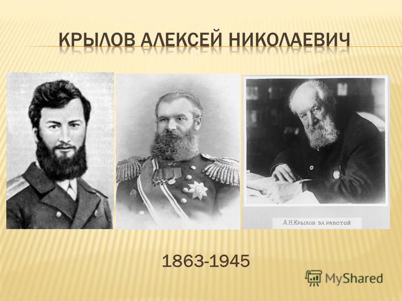 1863-1945