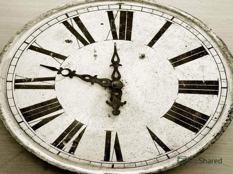 НЕДОСТАТКИ РИМСКОЙ СИСТЕМЫ часов и в других случаях. Недостатками римской системы является отсутствие формальных правил записи чисел и, соответственно, арифметических действий с многозначными числами. По причине неудобства и большой сложности, в наст
