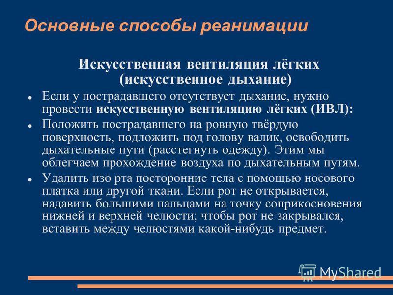 Аптечки должны быть четко промаркированы как средства, предназначенные для оказания первой помощи; в России аптечки первой помощи обозначаются знаком с изображением белого креста на зеленом фоне с белыми полями. Наряду с аптечками для организаций раз