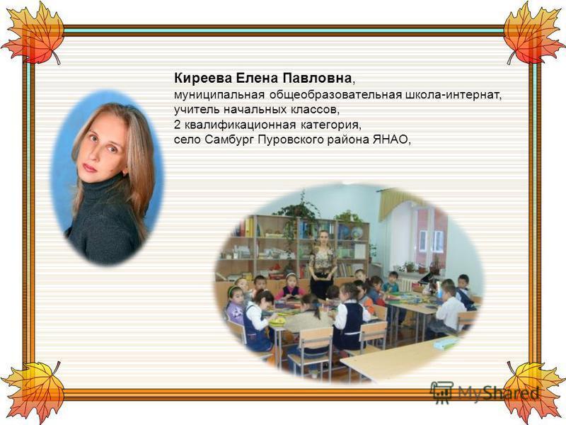http://www.zagadki35.narod.ru/ Занимательный материал: http://www.zagadki.org/ http://www.animashki.ru Картинки: Гаврилова С. Е. Поиграем, почитаем. – М.: РОСМЭН, 2006