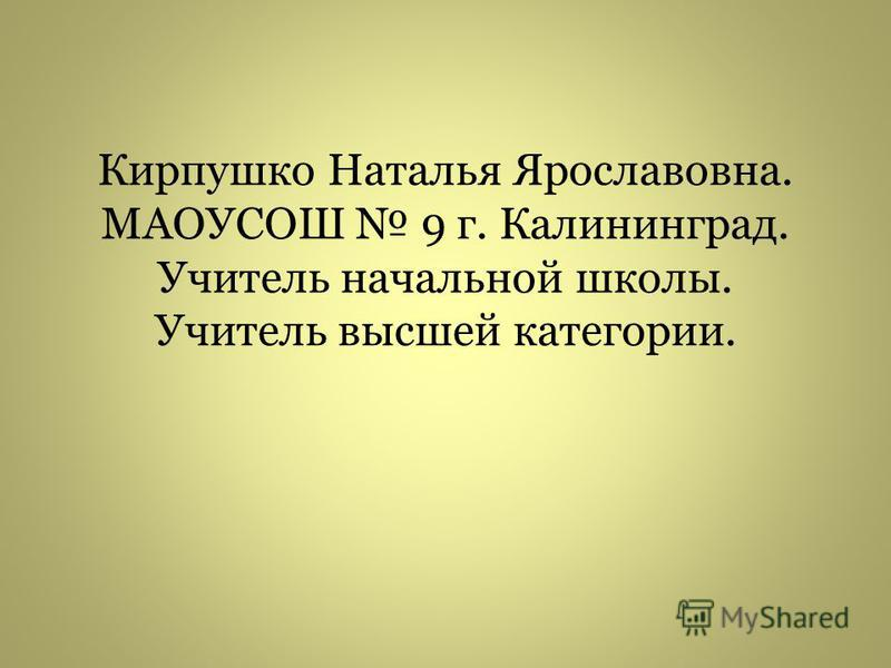 Использован материал с сайта: http://www.mobilmusic.ru/newanim.php