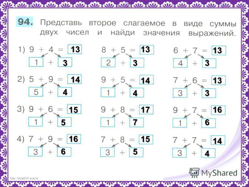 http://linda6035.ucoz.ru/ 3 13 3 13 3 13 4 14 4 14 3 13 5 15 7 17 6 16 6 16 5 15 4 14