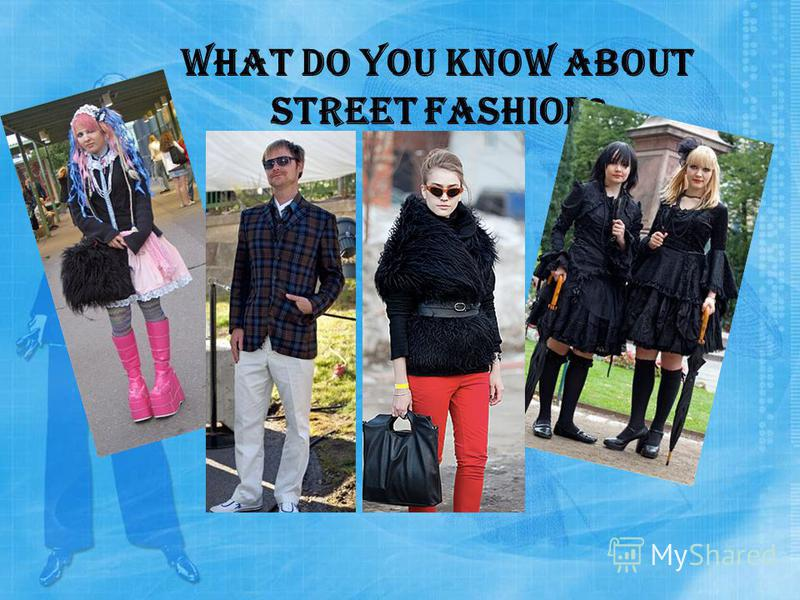 What do you know about street fashion?