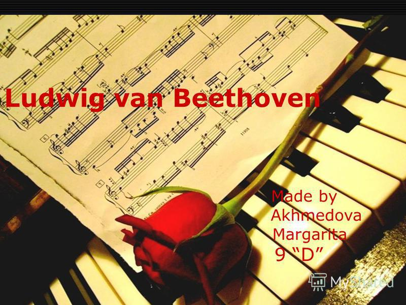 Ludwig van Beethoven Made by Akhmedova Margarita 9 D