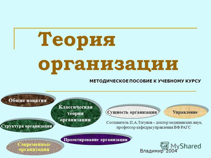 Теория Управления Электронный Учебник
