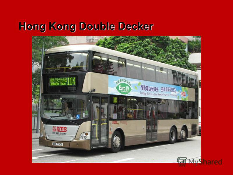 Hong Kong Double Decker