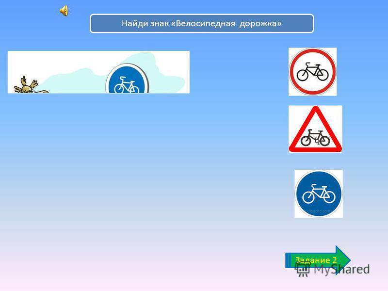 Собери велосипед. Интерактивная игра для детей 6-7 лет