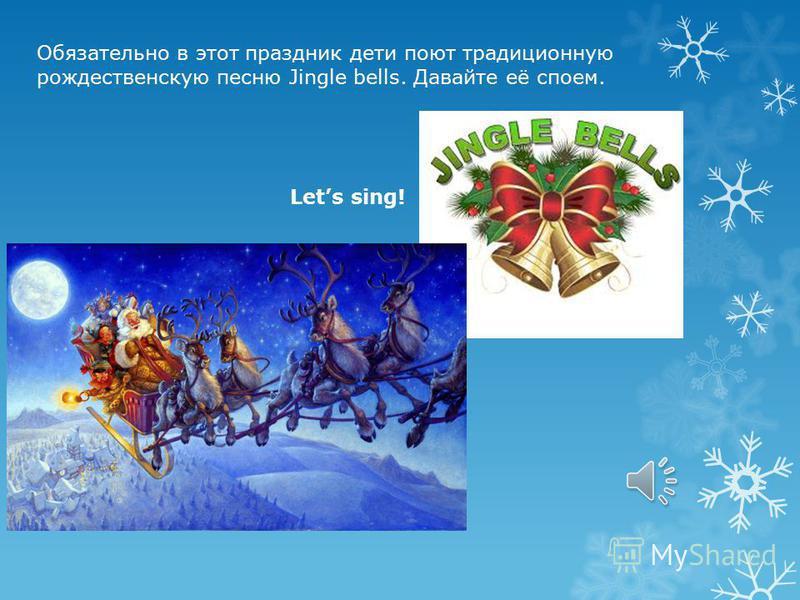 На Рождественский обед подают традиционную индейку с отварными овощами. Christmas turkey is yummy!