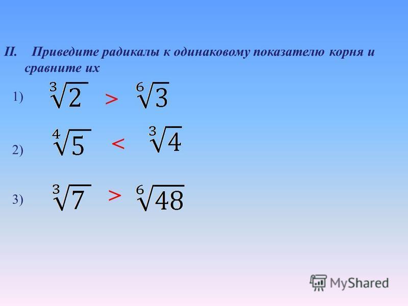 6)6) 7)7) 8)8)